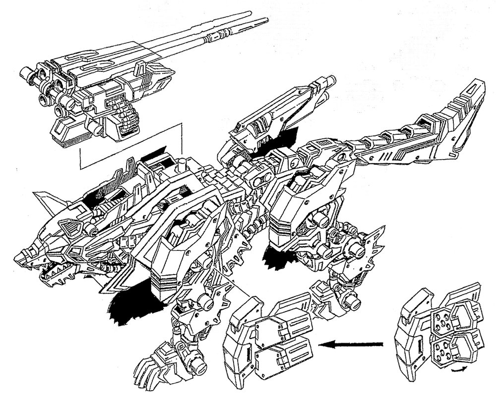 konig wolf proteus by vegah2 lineart zoids pinterest wolf